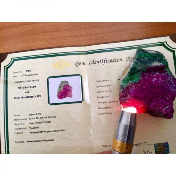 Рубин из Танзании с сертификатом