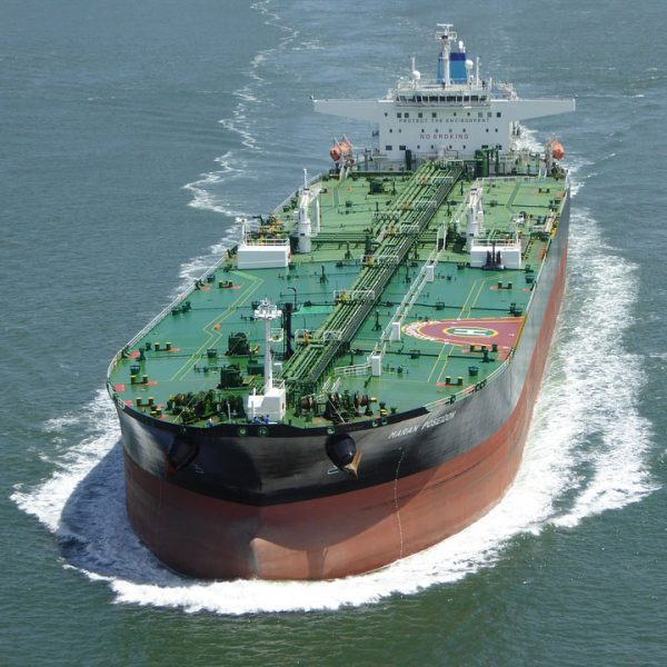 Crude oil supply from Nigeria