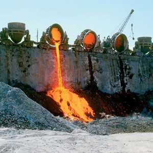 Ash and slag of the TPP facilities for processing