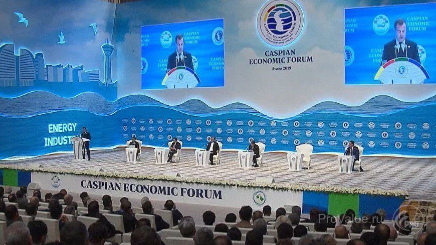 The first Caspian Eeconomic Forum was held in Turkmenistan (2019)