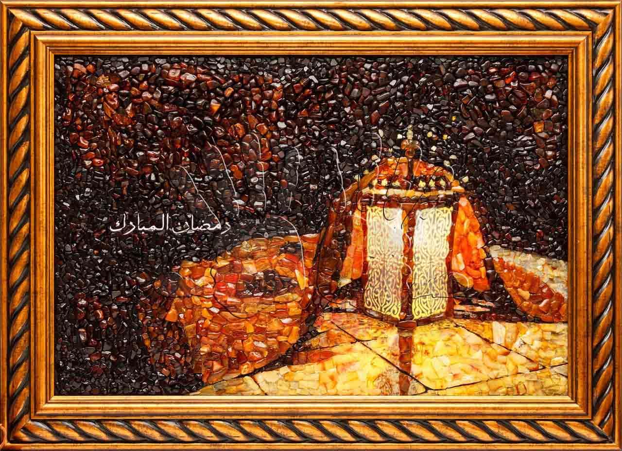 Amber canvas Ramadan Kareem