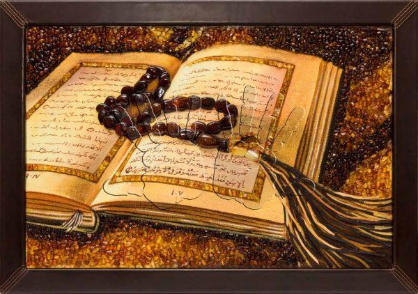 Янтарное полотно Священная книга мастерской AmberArt