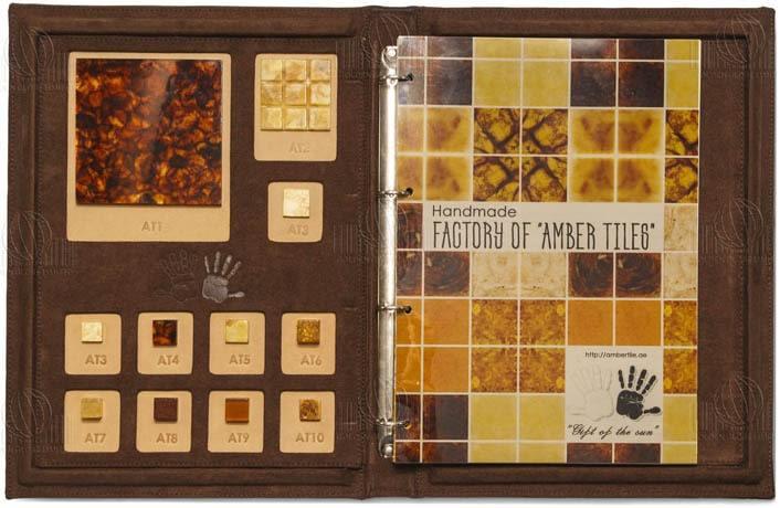 Папка с образцами янтаря для демонстрации Amber Tiles