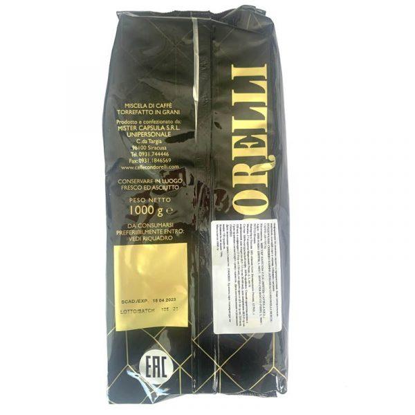 Кофе Condorelli оптом из Италии